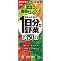 伊藤園 1日分の野菜 紙パック 200ml×24