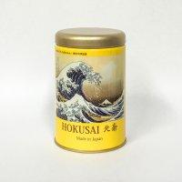 北斎茶 柚子の香りの紅茶