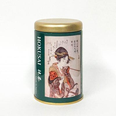 北斎茶 抹 茶