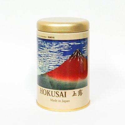北斎茶 柚子の香りの玉露