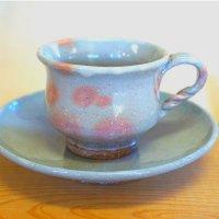 萩焼見島コーヒーカップ&ソーサー