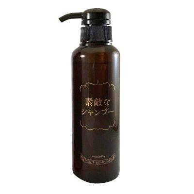 【家まで宅配】 素敵なシャンプー 300ml