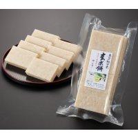 魚沼産・杵つき玄米餅(1パック・8枚入り)