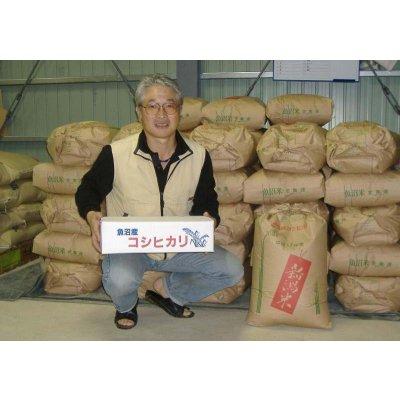 5k×6回 玄米リザーブ定期便の画像1