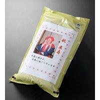 オリジナルお祝い米(魚沼産コシヒカリ)
