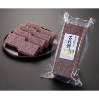 魚沼産・杵つき古代餅(2パック・16枚入り)