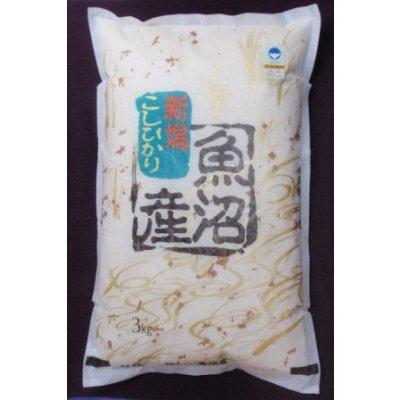 魚沼産コシヒカリ・棚田米 3kg