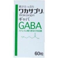 GABA 60粒 ワカサプリ