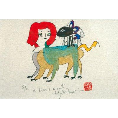 豊泉朝子 「a lion & a cat」 シルクスクリーン+手彩色 アートフレーム付き特別仕様