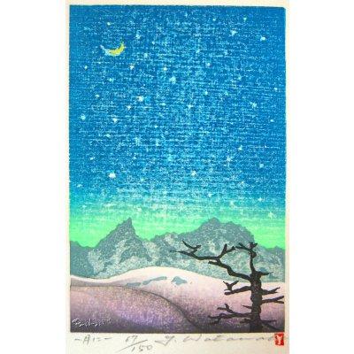 渡辺裕司 「月に」 木版画
