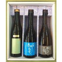 お花見セット(日本酒720ml 3本セット)