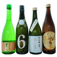 プレミアム日本酒4本セット