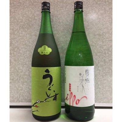 梅酒1.8ml  日本酒(東洋美人)1.8ml