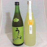 果実のお酒セット720ml 2本