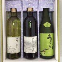 ギフト(国産ワイン・梅酒)