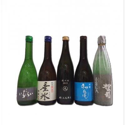 日本酒セット(日本酒720ml×5)