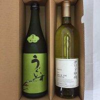 ギフト(梅酒・国産ワイン)