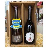 ギフト(逸品&墨廼江 日本酒720ml 2本セット)