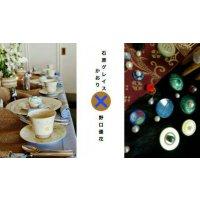 アコヤ真珠のピンブローチ作り×至福の紅茶講座