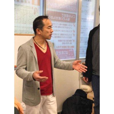 [振込専用]触れるだけで40代主婦の腰痛を改善するキネシオロジー「大阪開催」5/28(日)講座体験会【タッチフォーヘルス】TFH 腰痛をふわりと解放するので先着12名様限定です!のイメージその2