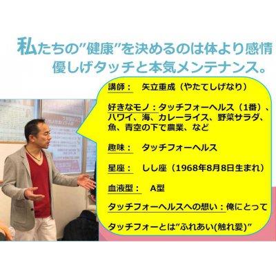 40代女性必見!触れるだけで肩痛が消える!「東京開催」60分間の個人カウンセリング&施術をご紹介