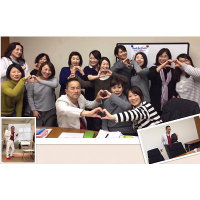 [振込専用]触れるだけで40代主婦の腰痛を改善するキネシオロジー「大阪開催」5/28(日)講座体験会【タッチフォーヘルス】TFH 腰痛をふわりと解放するので先着12名様限定です!のイメージその3