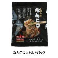 トロトロなんこつ 元祖辛麺屋 桝元通販 「トロトロなんこつ」 計:5食入り