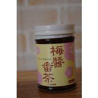 【体の芯から温まる‼︎】『梅醤番茶』180g