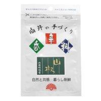 【薫る風味がクセになる‼︎】手作り山椒 10g
