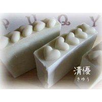 ハーブエキス石鹸「清優(きゆう)」マコモ&スイートアーモンドコンビ