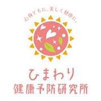 【7/28〜30限定】ひまわり健康予防研究所メタセラピー1時間チケット