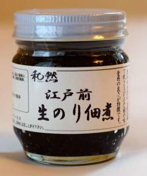 【お子さんも喜ぶご飯のお供!】『生のり佃煮』85g こだわりの化学調味料無添加!!
