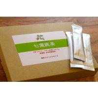 【自然治癒力を活性化するデトックス茶‼︎】『七葉純茶』(ななつばじゅんちゃ)30包入りスティックタイプ