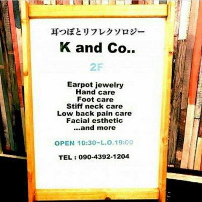 K and Co..おすすめ!スキンケア化粧品チケット