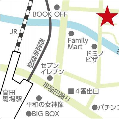 【前売券】2017.11.12(日)映介ワンマンライブ【店頭払い限定】のイメージその3