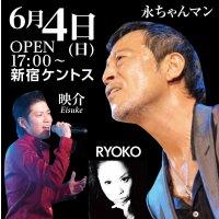 【B席4,000円】SHINJUKU KENTO'S 2017 SPECIAL LIVE