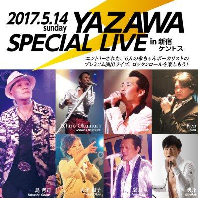 【前売券A席2,800円】 2017.5.14 YAZAWA SPECIAL LIVE in SHINJUKU KENTO'S の画像1