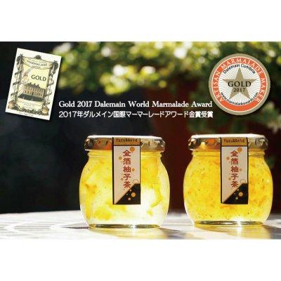 金箔柚子茶(きんぱくゆずちゃ) 110g ジャムの本場イギリスで世界中から3千点がエントリーした中、プロ部門で金賞受賞したジャム!の画像1