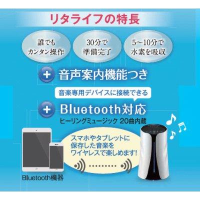 【水素風呂】飲むより100倍の吸収効果!モニター募集中3780円の画像2