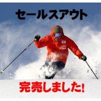【リゾートマンション】電磁波改善ナノリフォーム済み!トーコー湯沢/スキー・スノボなどウィンタースポーツに最適なゲレンデがすぐそこ! 源泉掛け流し風呂付き