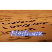 多言語 Speakingトレーニングサポート 【LAT Platinumコース】