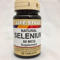 セレニウム 50mcg