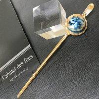《10%OFF》カンザシ【真珠玉】ー氷花玉