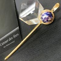 《10%OFF》カンザシ【真珠玉】ー金魚草玉(紫)