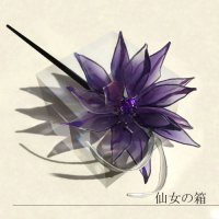 [イベント対象商品]《10%OFF》カンザシ【仙桃】ー韓紅(紫)