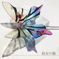 《10%OFF》カンザシ【縁日】ー極彩蝶