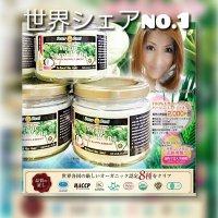 世界シェアNO1のバージンココナッツオイル