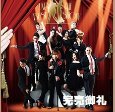 TAP THE BEST SHOW 6/26 19時公演 ★店頭払いのみ★