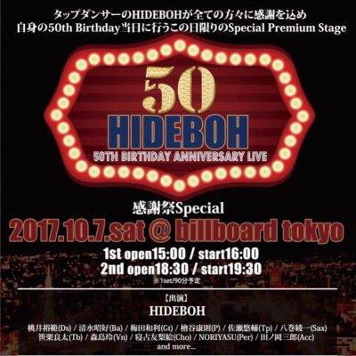 10/7(土)16時開演【S席】 HIDEBOH 50th Birthday anniversary LIVE「感謝祭Special」<支払方法:クレジット決済&店頭払い>のイメージその2