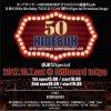 10/7(土)16時開演【S席】 HIDEBOH 50th Birthday anniversary LIVE「感謝祭Special」<支払方法:クレジット決済&店頭払い>の画像2